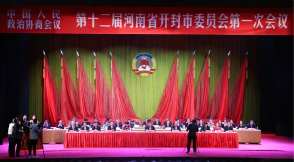 民盟开封市委主委刘海潮当选开封市政协副主席